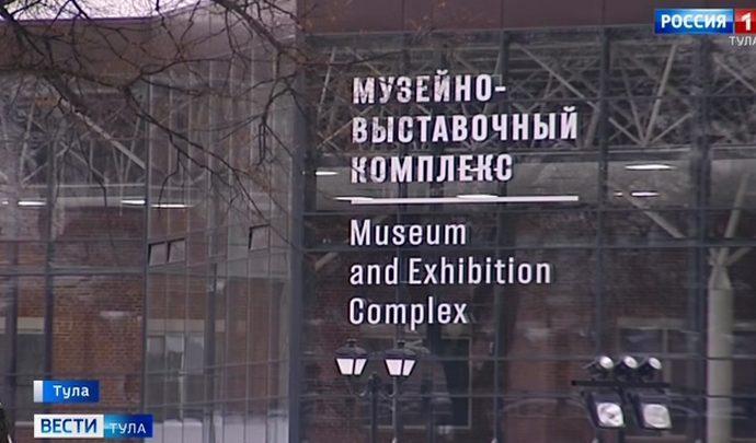 В Тульском кремле встречаются мастера гостеприимства