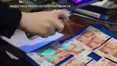 Директора белевского техникума подозревают в получении взятки