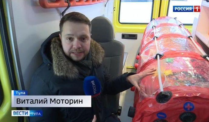 Вести Тула. Эфир от 05.02.2020 (20.45)
