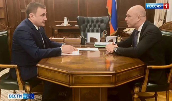 Алексей Дюмин встретился с главой Минфина
