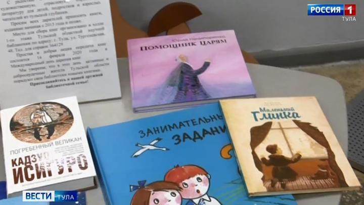 Сельские библиотеки региона пополнятся книжными новинками