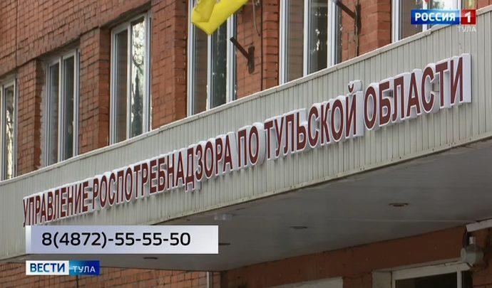 Сотрудники Роспотребнадзора придут домой к тульским ветеранам