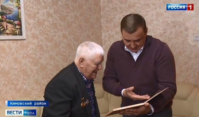 Алексей Дюмин пригласил кимовского ветерана на Парад Победы