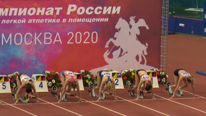 Тульские легкоатлетки стали призерами чемпионата России