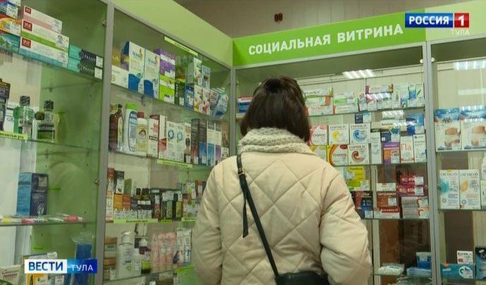 В тульских государственных аптеках появились социальные витрины
