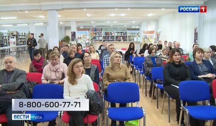 В Тульской области продолжается программа поддержки предпринимательства