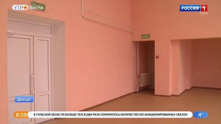 В деревне Кукуй Венёвского района построят новый Дом культуры