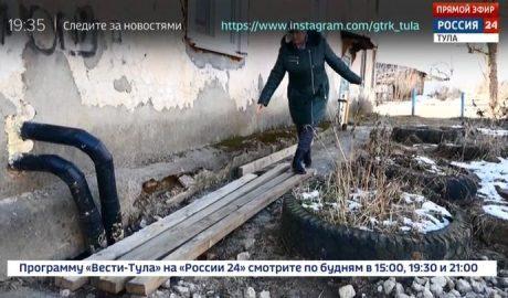 Россия 24 Тула. Эфир от 27.02.2020