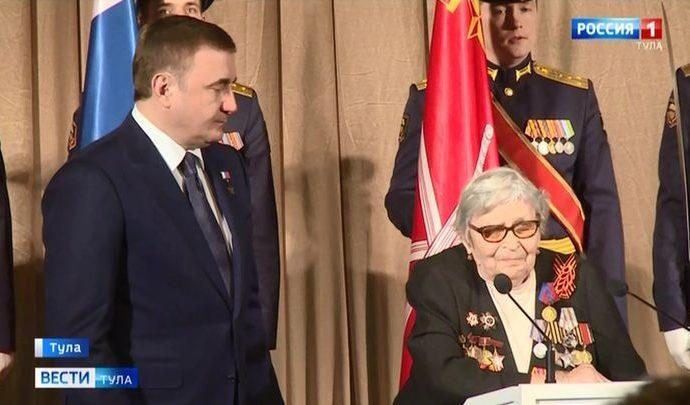 В Туле награждены выдающиеся защитники Отечества