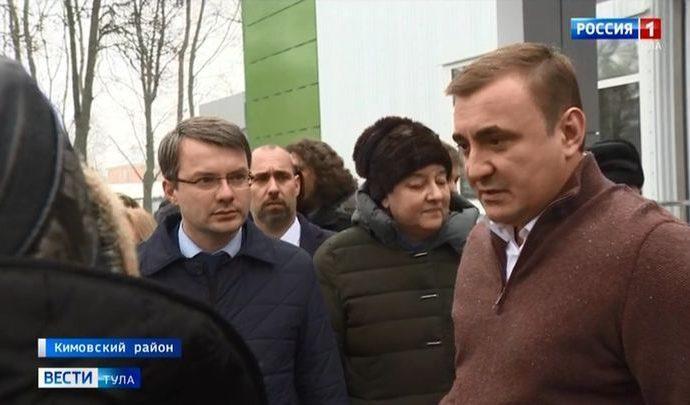 На пороге нового ФОКа Алексея Дюмина встретили возмущённые кимовчане