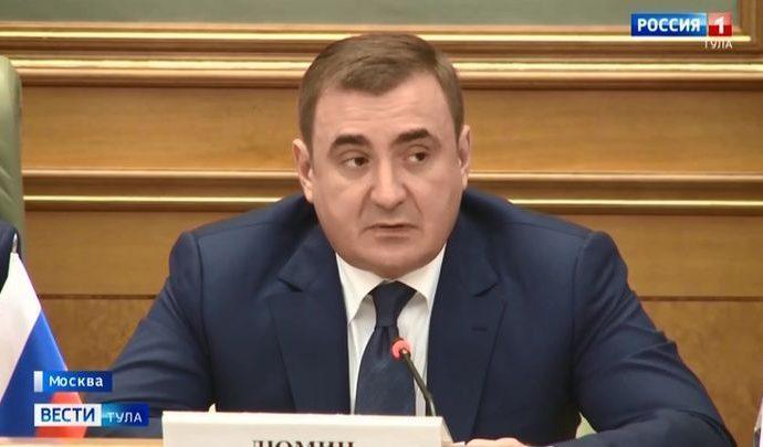 Тульское отделение «Союза машиностроителей России» улучшило позицию в рейтинге