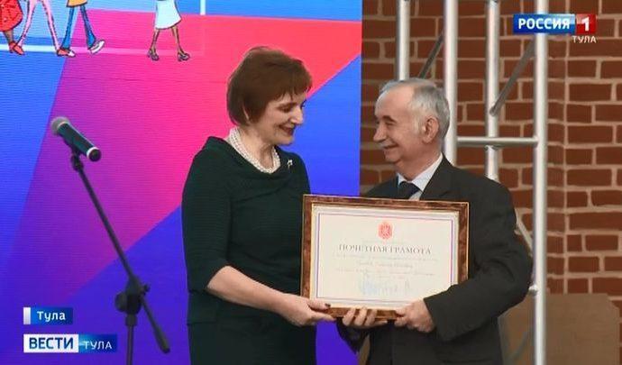 Тульские экскурсоводы награждены в профессиональный праздник