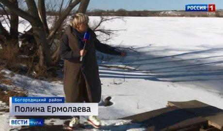 Вести Тула. Эфир от 25.02.2020 (20.45)