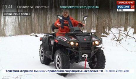 Россия 24 Тула. Эфир от 26.02.2020