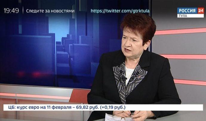 Время ответа: Галина Фомина. 10.02.20