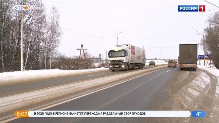 Плата за проезд большегрузов по федеральным трассам выросла из-за изменения потребительских цен