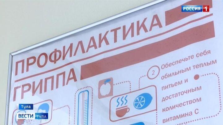 В Тульской области превышен эпидпорог по заболеваемости гриппом и ОРВИ