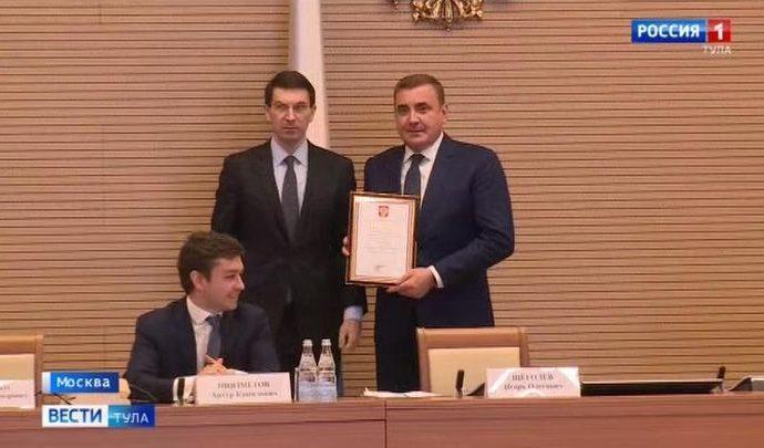 Активное развитие тульского региона отметили в Москве