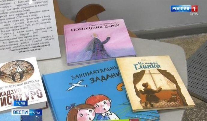 Туляки подарили библиотекам 500 книг