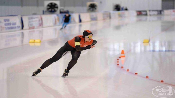 В Коломне стартовал этап первенства ЦФО по конькобежному спорту на отдельных дистанциях