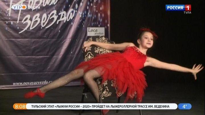 Юная тулячка стала победительницей открытого Всероссийского конкурса талантов