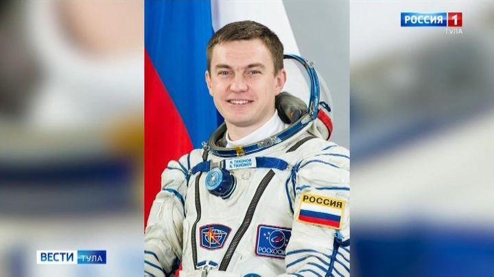 Уроженец Новомосковска Николай Тихонов отправится покорять космос