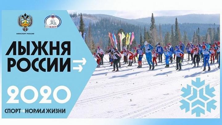 Как принять участие в гонке «Лыжня России»?