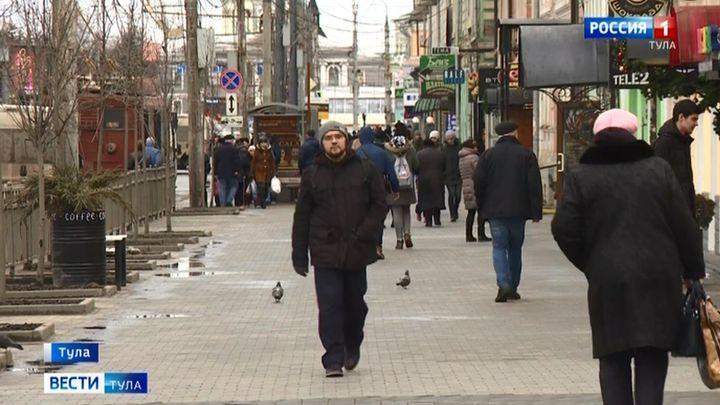 Тульская область не вошла в число регионов с самой большой убылью населения
