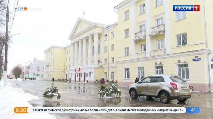 В Новомосковске идет подготовка к строительству нового детского сада