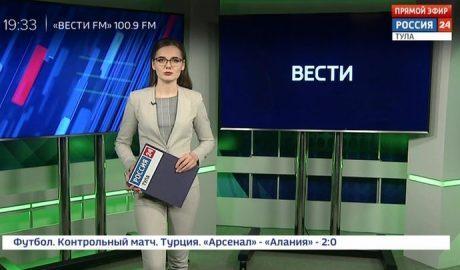 Россия 24 Тула. Эфир от 25.02.2020