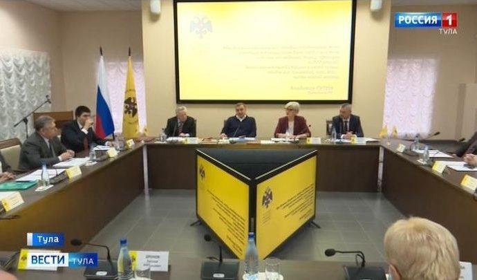 В Тульском кремле обсудили вопросы подготовки к празднованию 75-летия Великой Победы