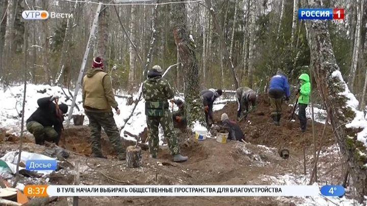 Тульские поисковики провели работы по эксгумации останков в деревне Зайцево