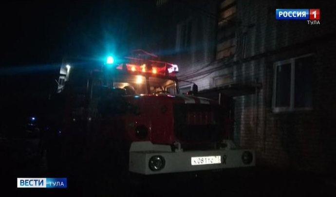 При пожаре в Киреевском районе пострадал человек