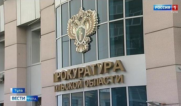Бизнесмен пытался подкупить начальника управления экономической безопасности «Тулачермета»