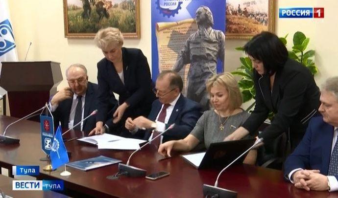 Глава Тулы подписала соглашение с Союзмашем