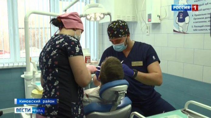 «Улыбка детства»: в кимовских школах открыли два зубных кабинета