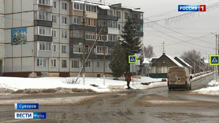 Начальника Центра занятости Суворова подозревают в хищении