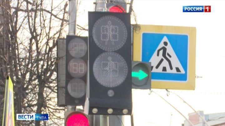 В Туле появился умный светофор