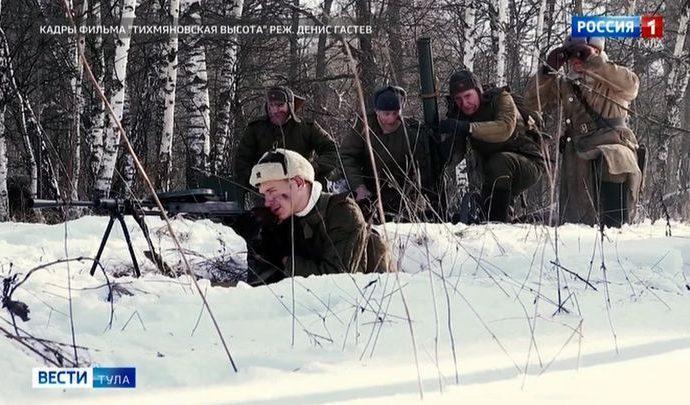 Туляки сняли фильм про Героя СССР Леонида Тихмянова