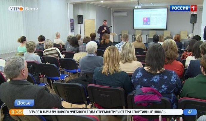 В «Точке Кипения» ТГПУ пройдёт бесплатная образовательная программа «Бизнес-старт»