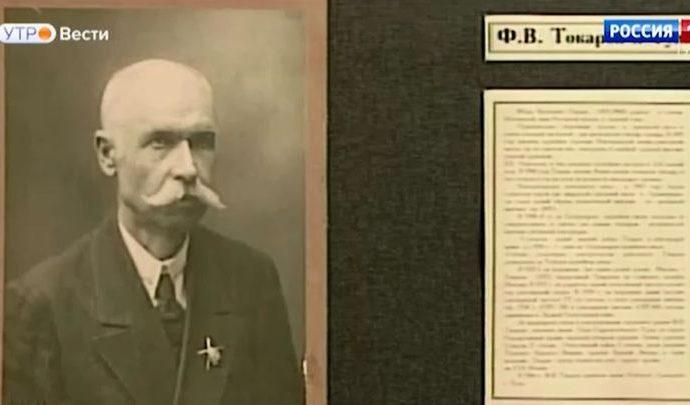 В честь оружейника Фёдора Токарева выпущена монета