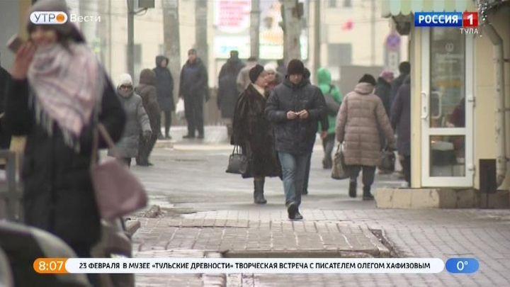 Россиян ждут трёхдневные выходные
