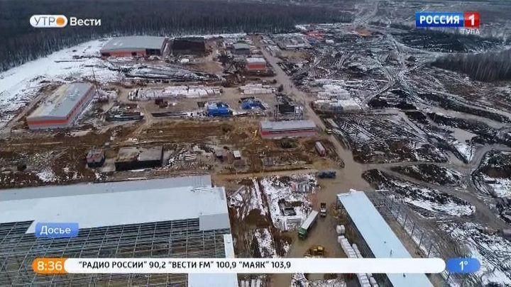 Особая экономическая зона «Узловая» станет зелёной