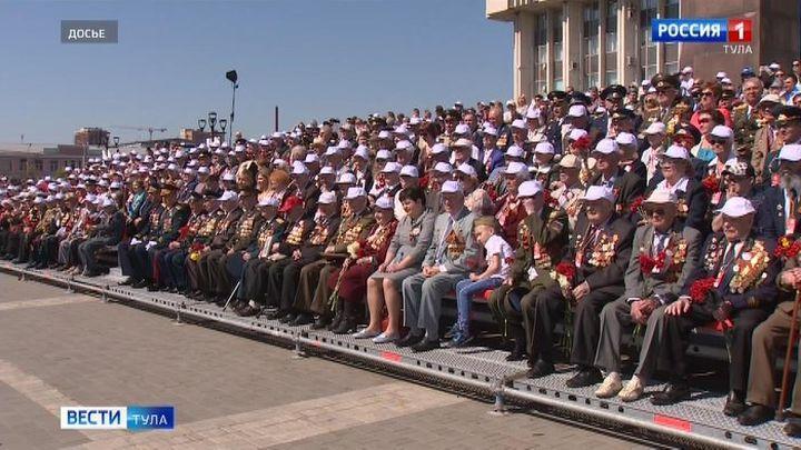 Тульские ветераны получат единовременные выплаты к 75-летию Победы