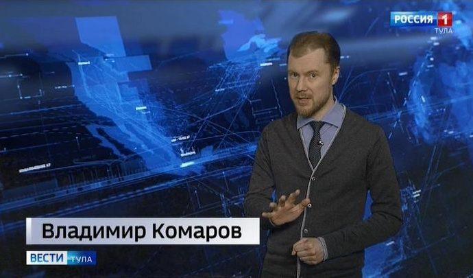 Вести Тула. Эфир от 02.03.2020 (20.45)