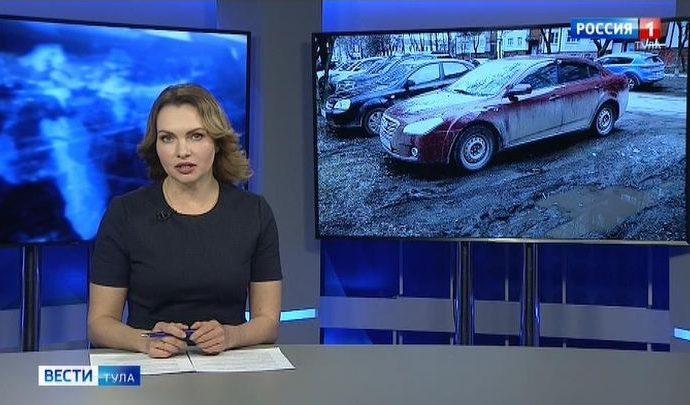 Вести Тула. Эфир от 03.03.2020 (20.45)