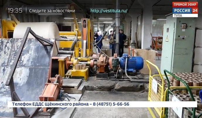 Россия 24 Тула. Эфир от 04.03.2020