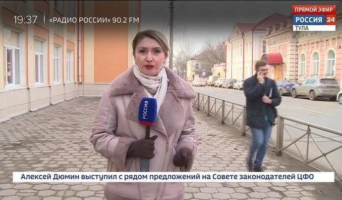 Россия 24 Тула. Эфир от 05.03.2020
