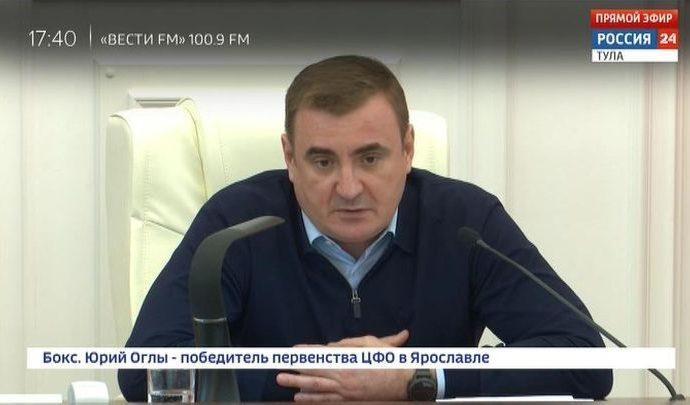 Россия 24 Тула. Эфир от 17.03.2020
