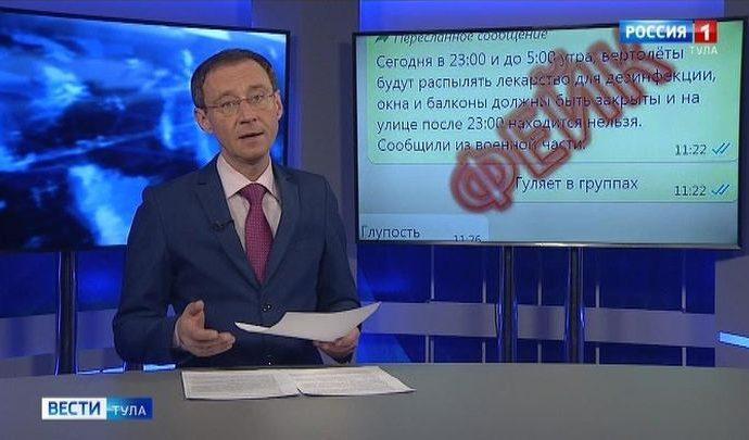 Вести Тула. Эфир от 17.03.2020 (20.45)